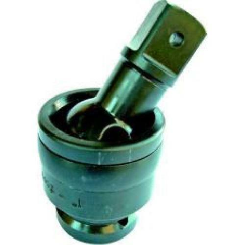 Format kardáncsukló 1 125mm Format